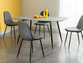 moderny sivy jedalensky stol LACONI