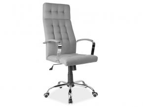 komfortne kancelarske kreslo Q 136 siva