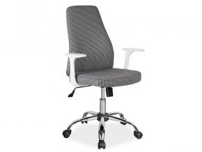 moderne sive kancelarske kreslo Q 139