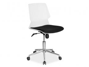moderne cierno biele kancelarske kreslo Q 748